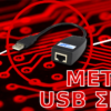 usb σε rs-485